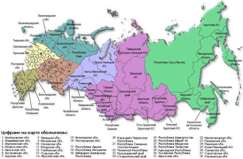 связи республики росии и их столицы хорошее термобелье