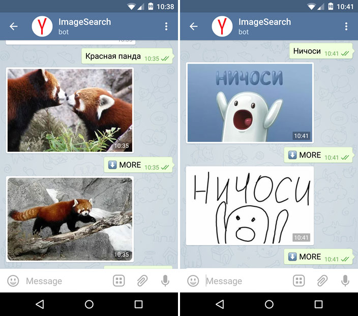 yandex-bot1.jpg